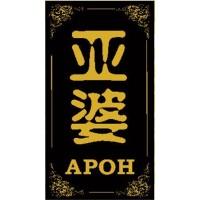 Apoh (6)