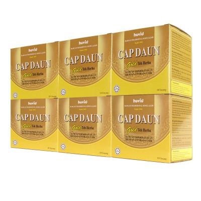 Ho Yan Hor Gold Tea [6 Boxes]