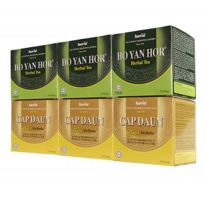 Ho Yan Hor 3 Herbal Tea + 3 Gold Tea Combo Pack