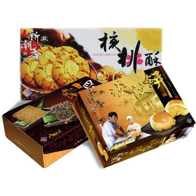 Sin Teo Hiang Combo 1 [2 Tambun Biscuit + 1 Walnut Biscuit + 1 Square Biscuit]