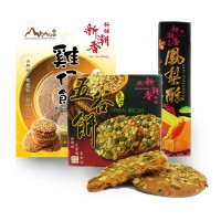 Sin Teo Hiang Combo 2 [2 Cereal Biscuit + 1 Chicken Biscuit + 1 Pineapple Tart]