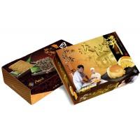 Sin Teo Hiang Combo 4 [2 Tambun + 2 Square Biscuit]