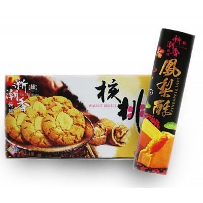 Sin Teo Hiang Combo 8 [1 Pineapple Tart + 2 Walnut Biscuit]