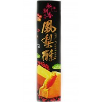 Sin Teo Hiang Pineapple Tart [2 boxes]