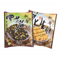 Sin Teo Hiang Black Sesame Candy + Peanut Candy (2 Boxes Each )