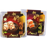 Sin Teo Hiang Teochew Sushi Candy (2 Boxes) + Teochew Soft Candy (2 Boxes)
