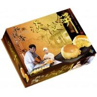 Sin Teo Hiang Tambun Biscuits [3 boxes]